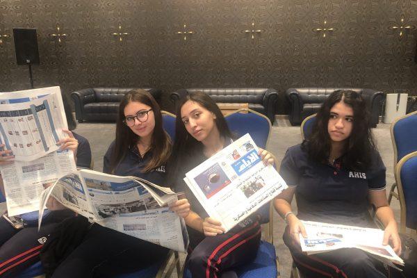 Al Bilad newsletter trip 11 (10)