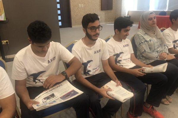 Al Bilad newsletter trip 11 (13)