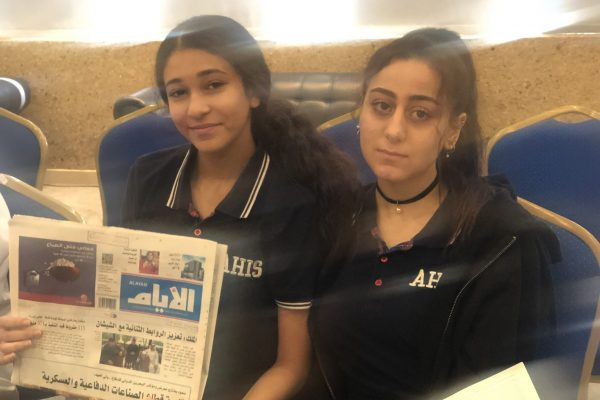 Al Bilad newsletter trip 11 (16)