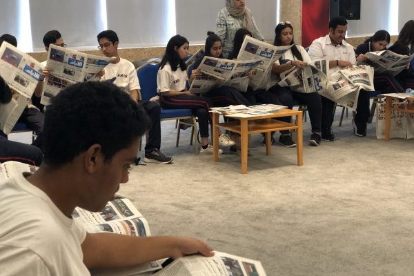 Al Bilad newsletter trip 11 (22)