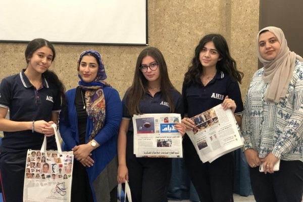 Al Bilad newsletter trip 11 (23)