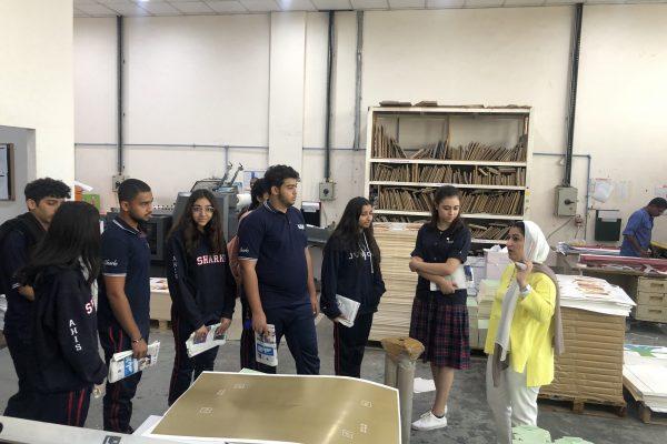 Al Bilad newsletter trip 12 (17)