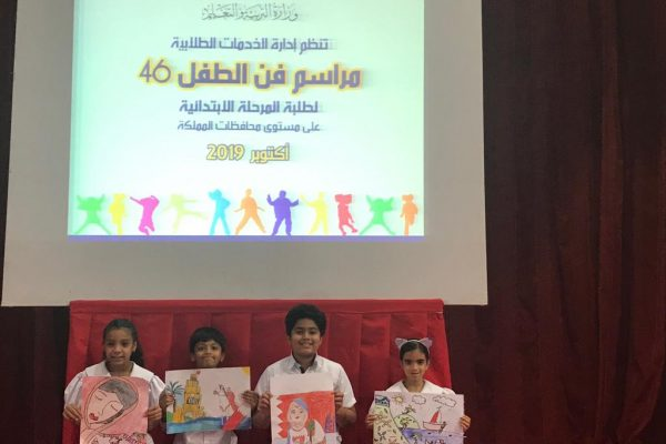 Child art competition1 (6)