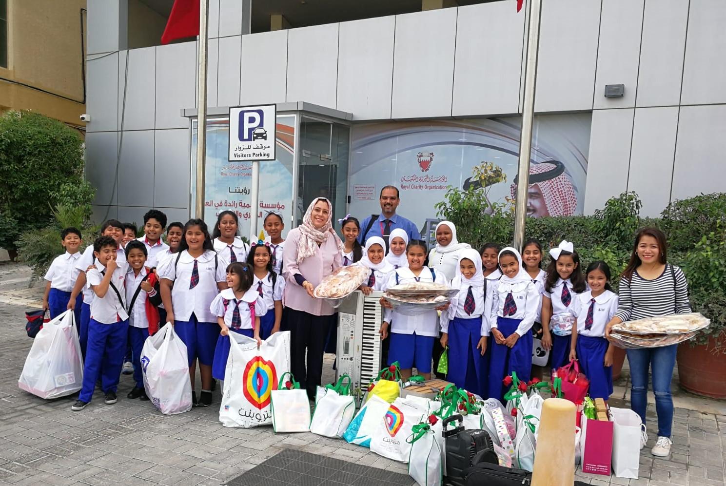 Children day 2019 – 2020