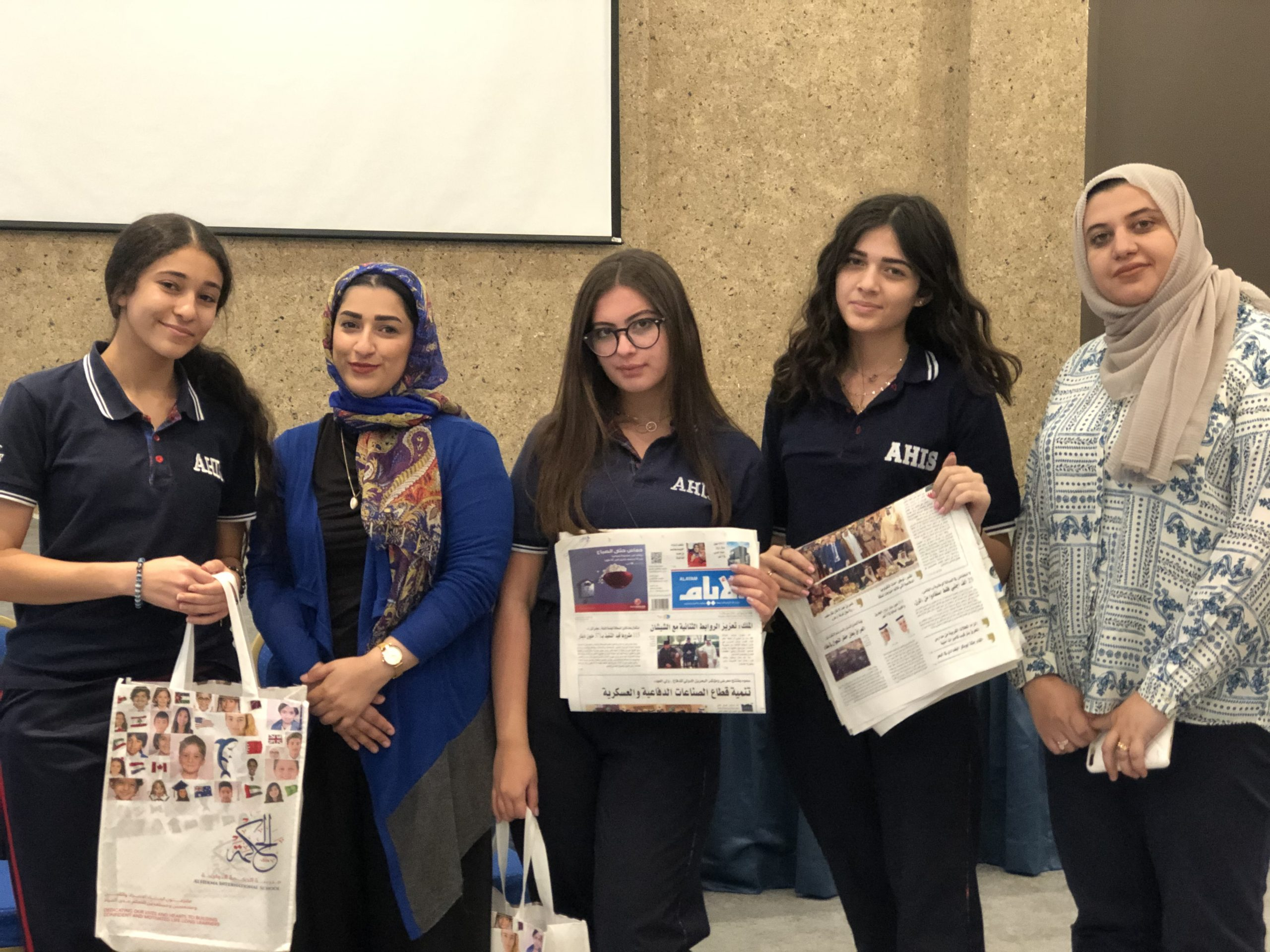 Al Bilad Newsletter Trip 2019 – 2020