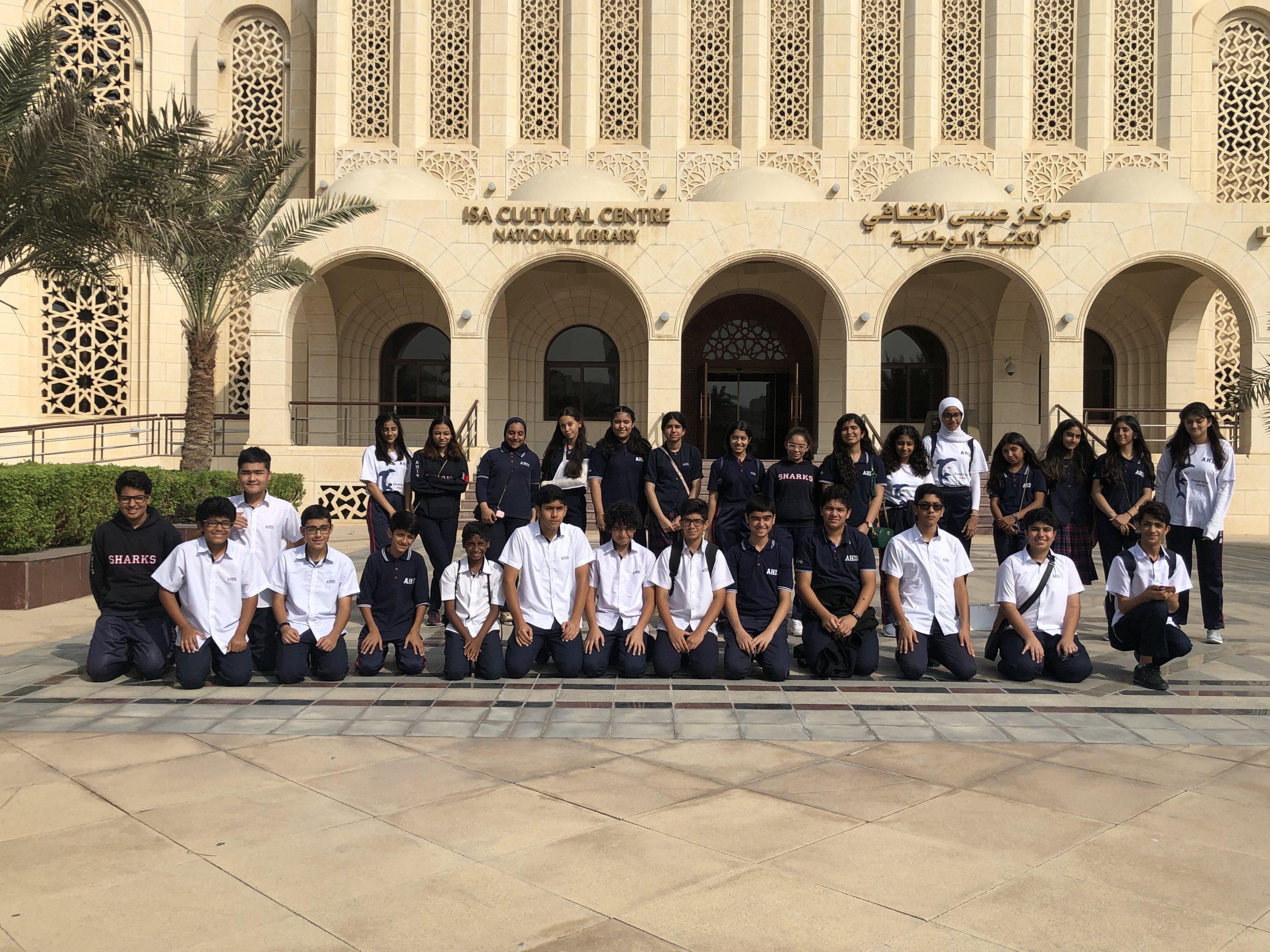 Bahrain National Library Trip 2019 – 2020