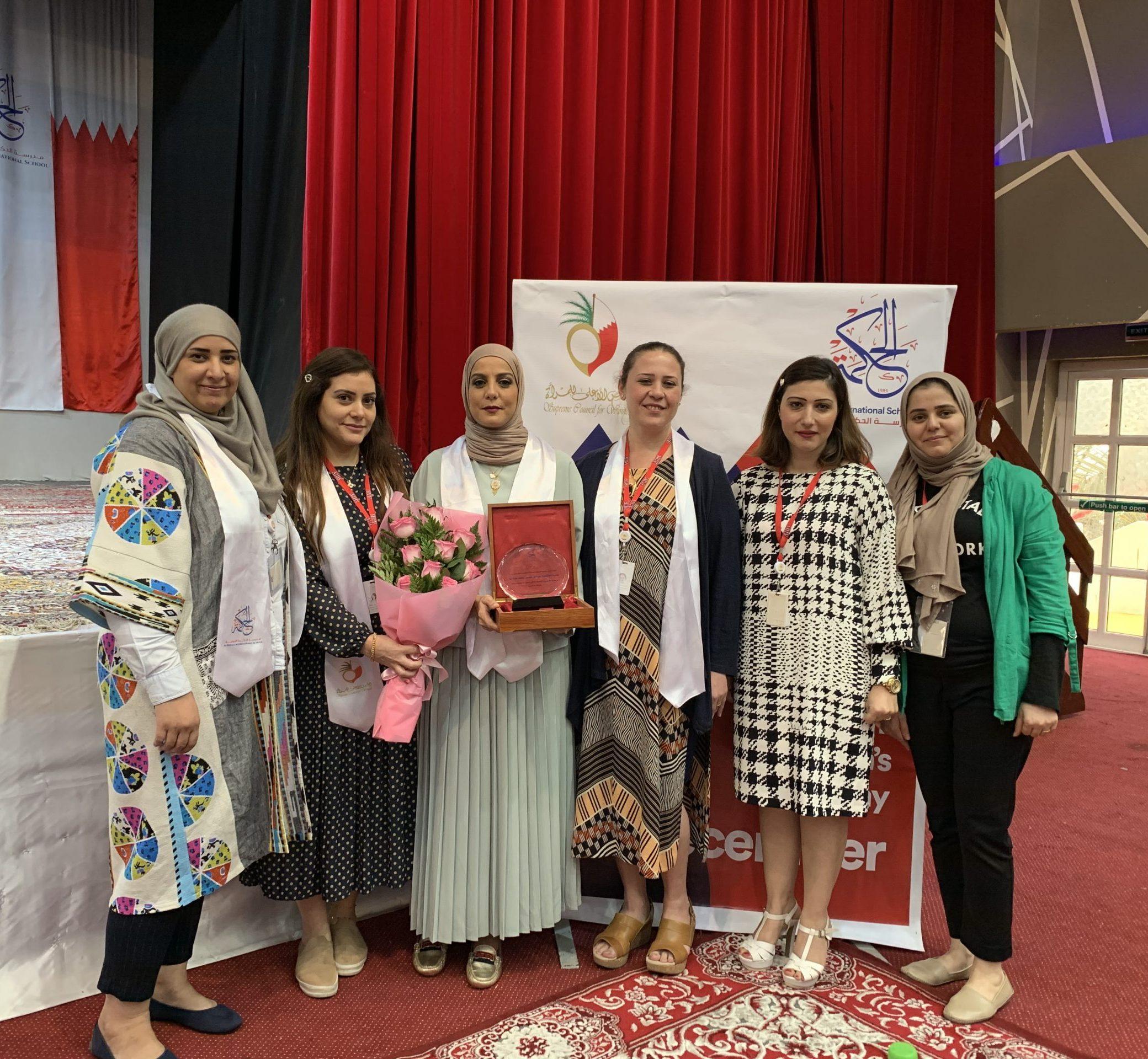 Bahraini Women's Day 2019 – 2020