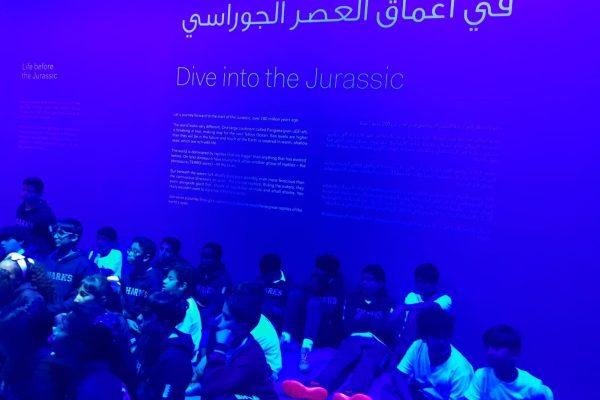 Jurassic exhibition trip 1 (1)
