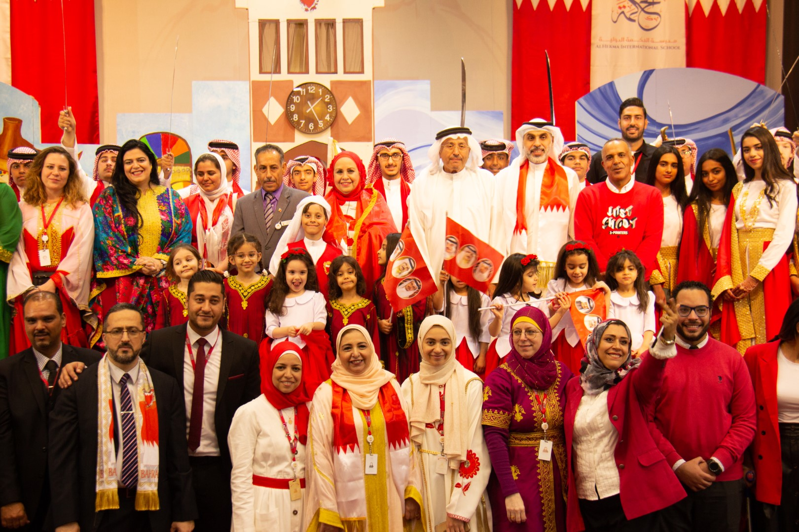 National Day 2019-2020