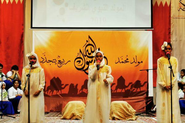 Prophet BD 1 (1)