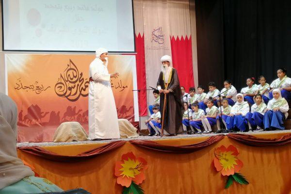 Prophet BD 1 (10)