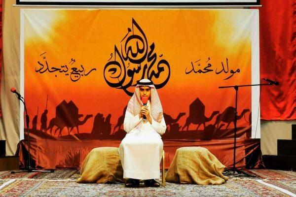 Prophet BD 1 (25)