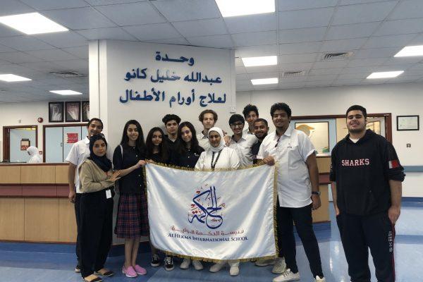 Salmania Hospital_children cancer center1 (16)