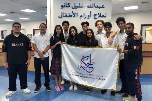 Salmania Hospital_children cancer center1 (17)