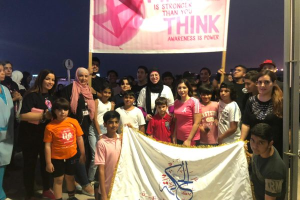 Think pink ms1 (1)