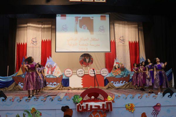 AlMeethaqEvent-2017-11