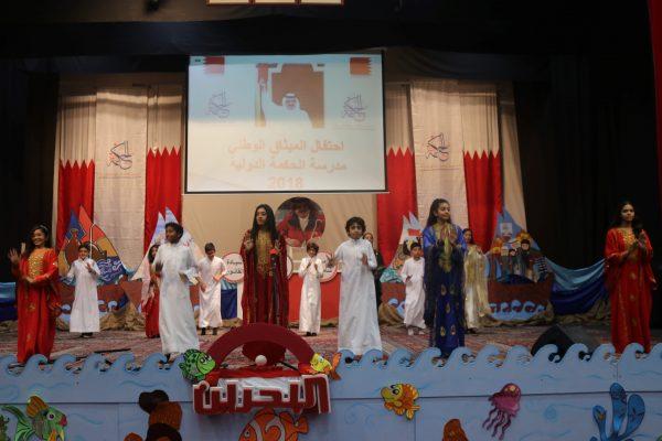 AlMeethaqEvent-2017-15