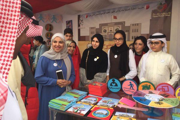 AlMeethaqEvent-2017-19