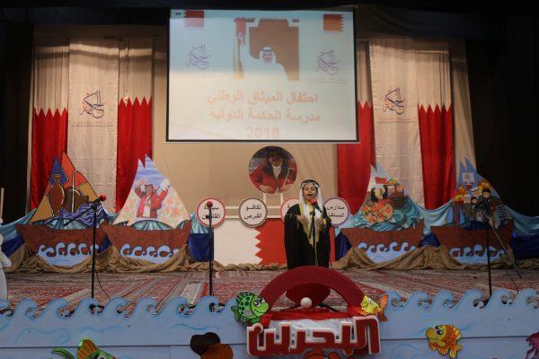 AlMeethaqEvent-2017-2