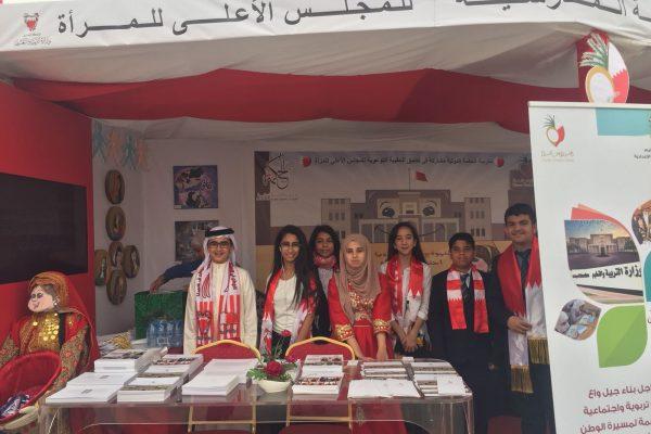 AlMeethaqEvent-2017-26