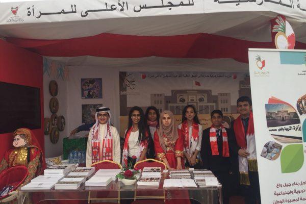 AlMeethaqEvent-2017-28