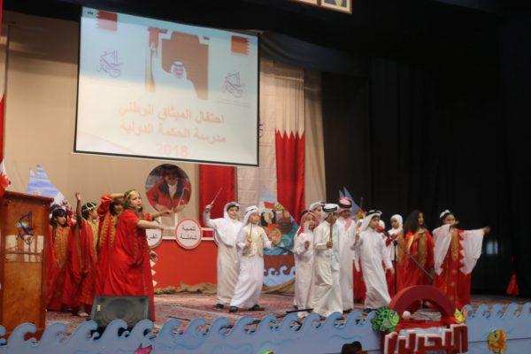 AlMeethaqEvent-2017-8