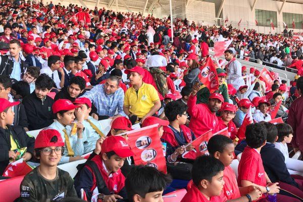 Bahrain first -2017-1