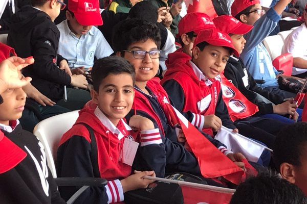 Bahrain first -2017-12