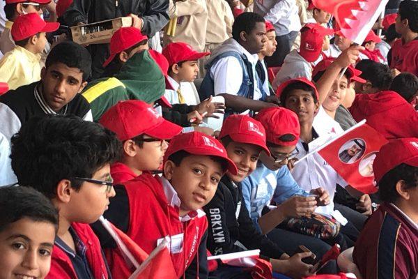 Bahrain first -2017-17
