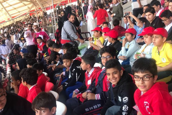 Bahrain first -2017-18
