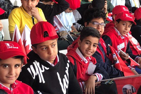 Bahrain first -2017-21