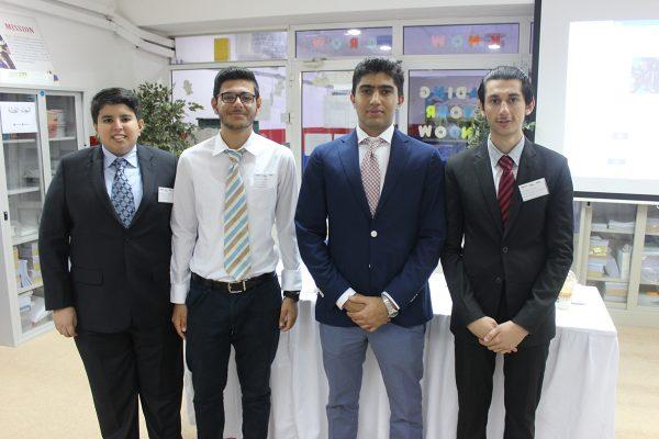 AHIS MUN 2016-20179