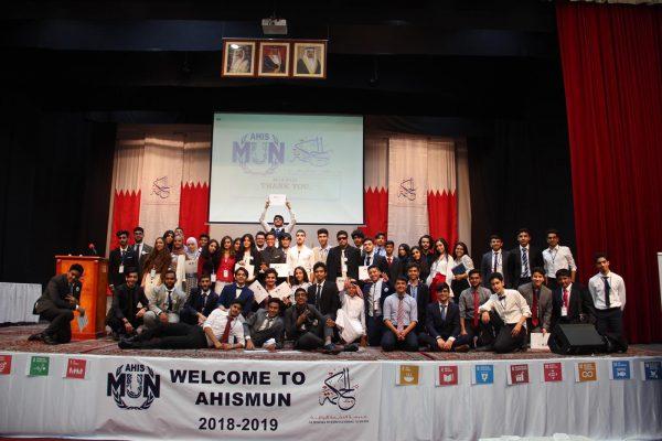 AHISMUN2