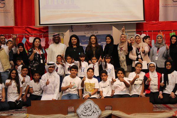 Arabic Language Day 2016-201710