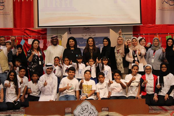 Arabic Language Day 2016-201711