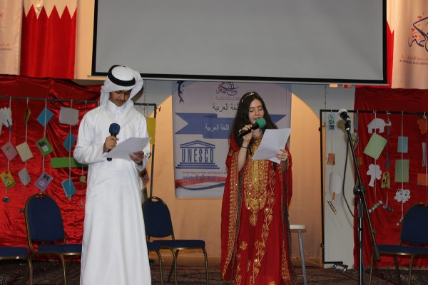 Arabic Language Day 2016-201714