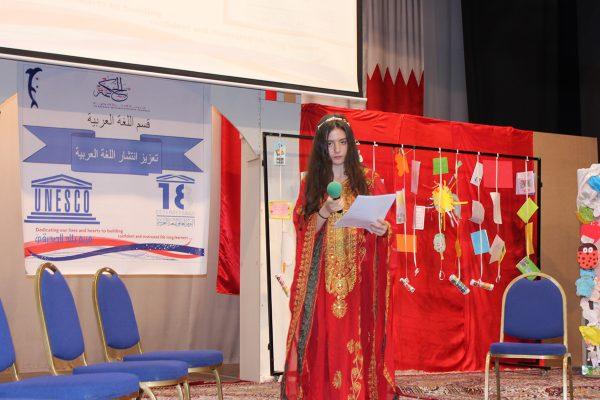 Arabic Language Day 2016-201719