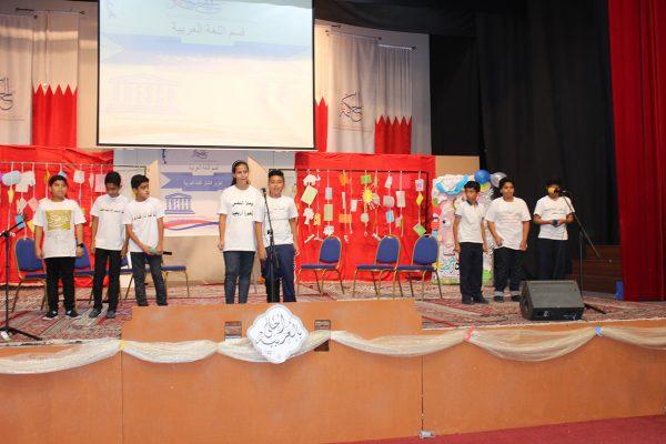 Arabic Language Day 2016-201722