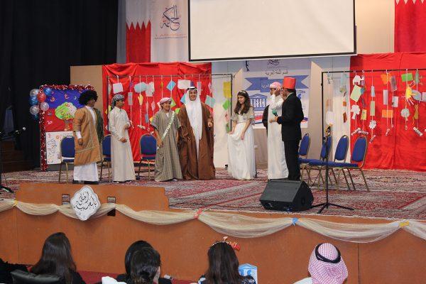 Arabic Language Day 2016-201724