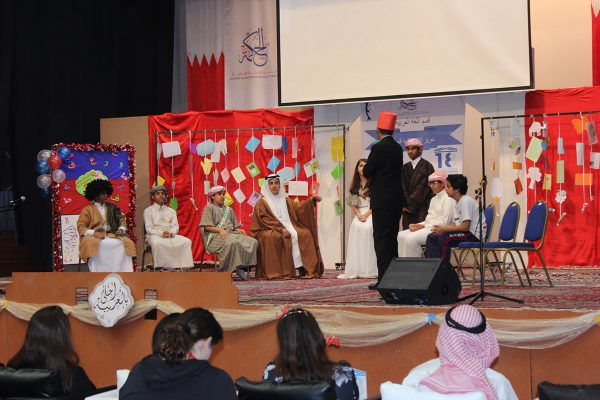 Arabic Language Day 2016-201725
