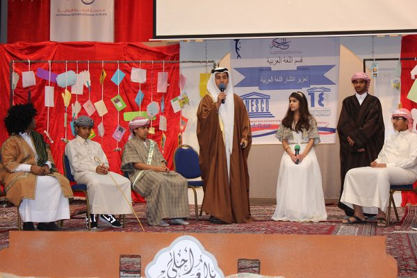 Arabic Language Day 2016-201726
