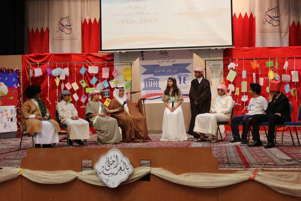 Arabic Language Day 2016-201727