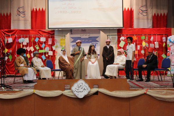Arabic Language Day 2016-201728