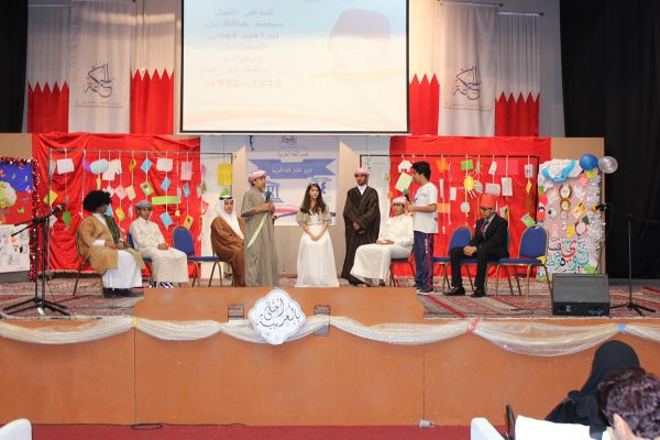 Arabic Language Day 2016-201729