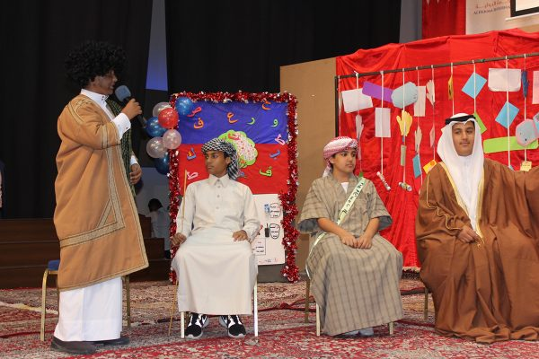 Arabic Language Day 2016-201730