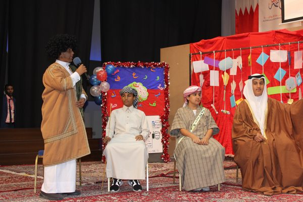 Arabic Language Day 2016-201731