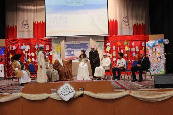 Arabic Language Day 2016-201732
