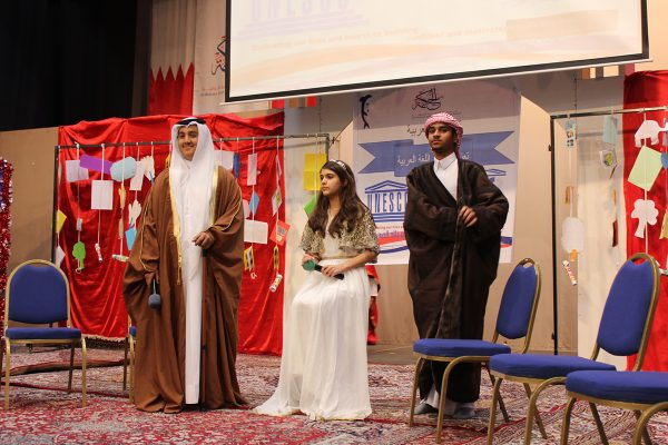 Arabic Language Day 2016-201733