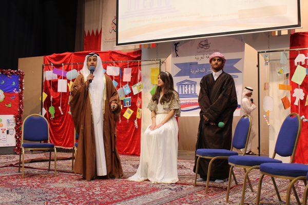 Arabic Language Day 2016-201734