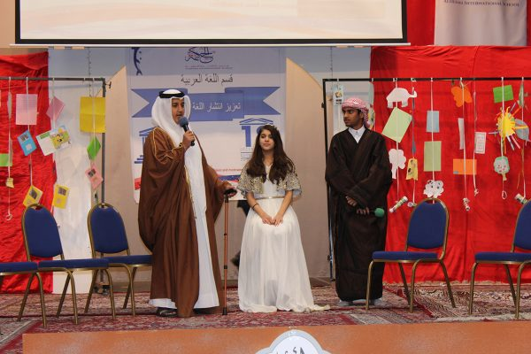 Arabic Language Day 2016-201735